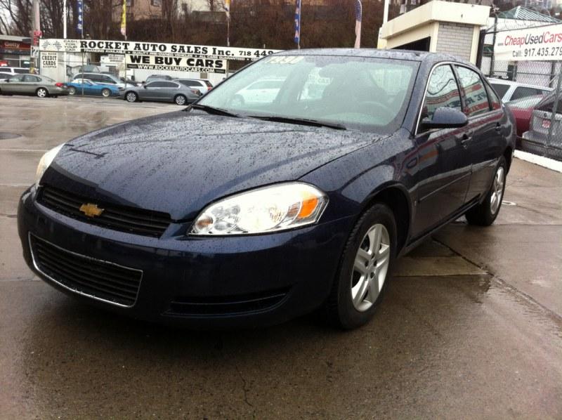 offers used car for sale 2007 chevrolet impala sedan 7 in. Black Bedroom Furniture Sets. Home Design Ideas